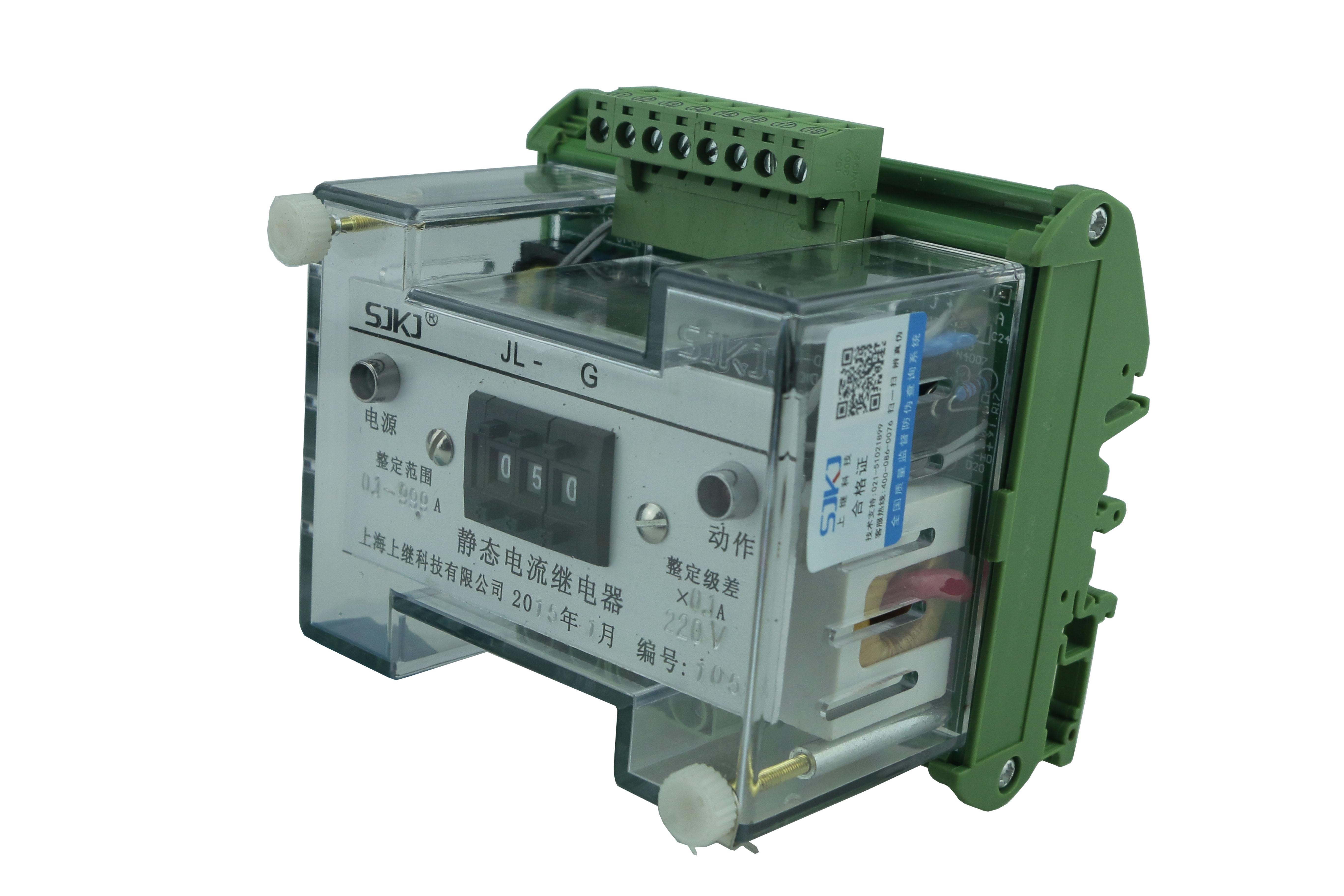 固态继电器是一种两个接线