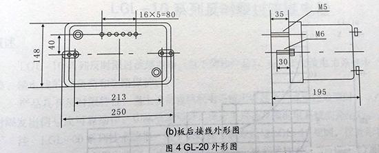 电路 电路图 电子 户型 户型图 平面图 原理图 550_222