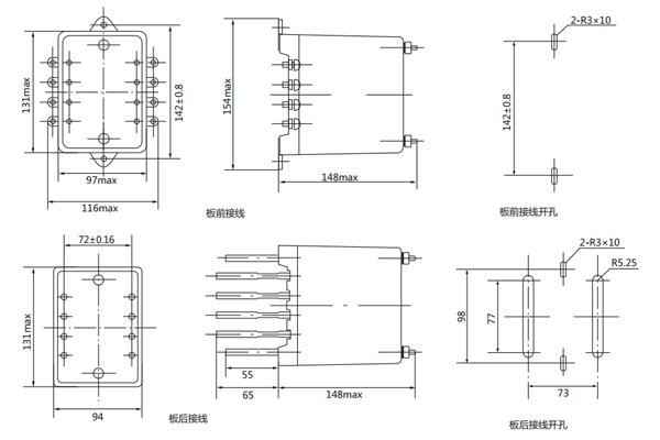 dj-121电压继电器接线图及开孔尺寸-上海上继科技有限