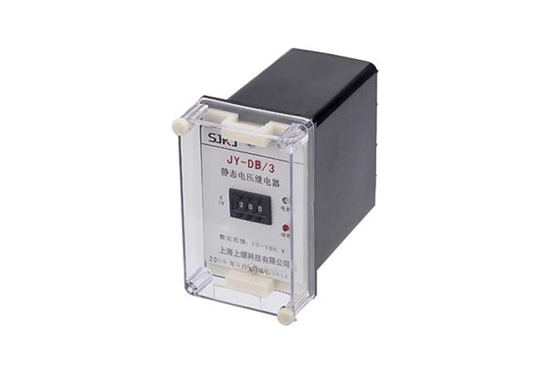 jy-db/3电压继电器接线图及生产厂家-上海上继科技